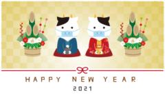 【謹賀新年】株式会社アイラの気になるトコロ